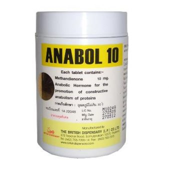Anabol 10mg [Methandienone 10mg] Yellow British Dispensary